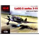 Советский истребитель ЛаГГ-3 1 серии