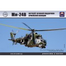 Вертолет Ми-8МТВ2+aftermarket