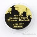 Black Lycra Rigging 20 denier 145ft.
