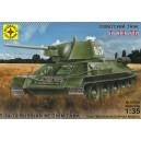 Танк  Т-34-76 обр. 1942 г.