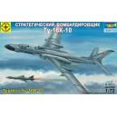Бомбардировщик Ту-16К-10