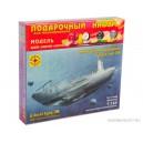 Подводная лодка типа IIB(Подарочный)