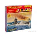 Подводная лодка типа XXIII(Подарочный)