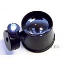 Очки-лупа «в глаз» х10 с подсветкой