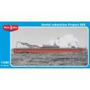 Советская подводная лодка проект 628