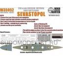 SEVASTOPOL(For Zvezda9040)