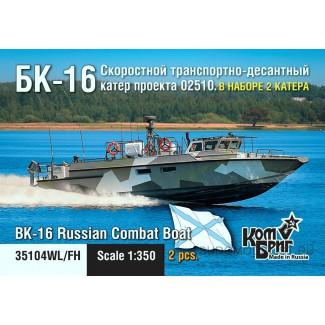 Десантный катер БK-16