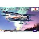 Самолет Aн-2 w/ski gears