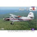 Самолет Ан-3