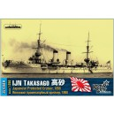 Крейсер IJN Takasago, 1898г