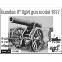 "Russian 8"" light gun model 1877"