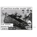 "Russian 8"" iron cast mortar model 1867"