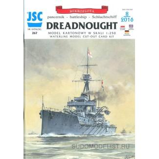 Линкор HMS Dreadnought, монитор Humber WL