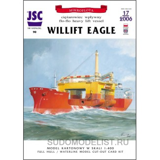 Судно Willift Eagle WL