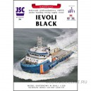 Буксир Ievoli Black WL