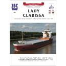 Диорама с грузовым судном Lady Clarissa WL
