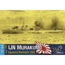 Эсминец IJN Murakumo Destroyer, 1899