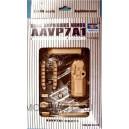 Амфибия AAVP7A1