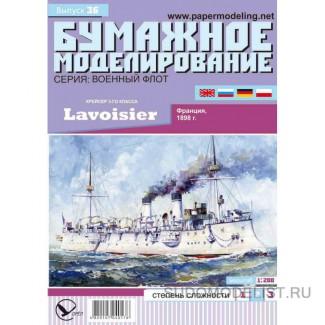 "Крейсер ІІІ класса ""Lavoisier"""