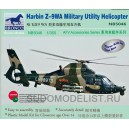 Вертолеты Harbin Z-9WA