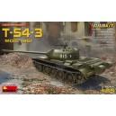 T-54-3. Обр. 1951 г. С ИНТЕРЬЕРОМ