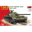 T-54-2 Обр. 1949 г.