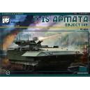 БМП T-15 шифр «Барбарис»