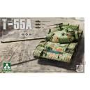 T-55A 3 в 1
