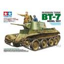 Танк БТ-7 (выпуск 1937г), 2 фигуры