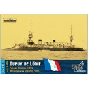 Крейсер Dupuy de Lome, 1895