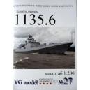 Проект 1135.6