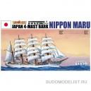 IJN Sailing Nippon Maru