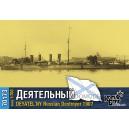 Эсминец Деятельный, 1907