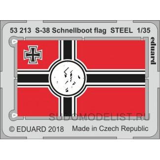 ФТД S-38 Schnellboot флаг