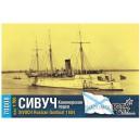 Канонерская лодка Сивуч 1884