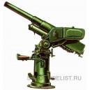 """76-мм зенитное орудие """"Лендера""""(1шт)"""
