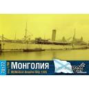 """Госпитальное судно """"Монголия"""", 1905 г."""