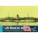 IJN Manchu Maru (ex-Manchuria), 1905 г.