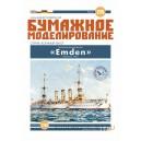 Крейсер Emden