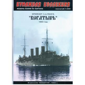 Крейсер Богатырь, 1904г