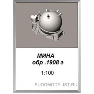 Мина морская обр 1908 г