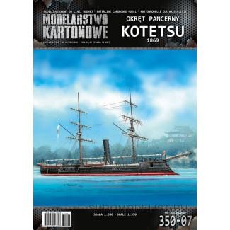 IJN KOTETSU 1869