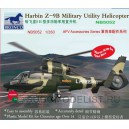Вертолеты Harbin Z-9B