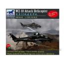 Вертолеты WZ-10 Attack
