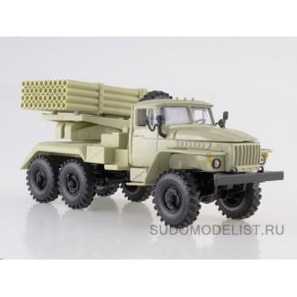 """Масштабная модель БМ-21 """"Град"""" песочный"""