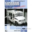 Для начинающих: ЗИЛ КАВЗ-3244, ВАЗ-21092
