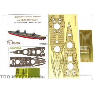 Палуба линкора Севастополь