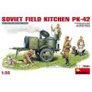 Советская полевая кухня ПК-42