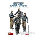 Советский танковый экипаж