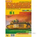 Тяжелый танк B-1